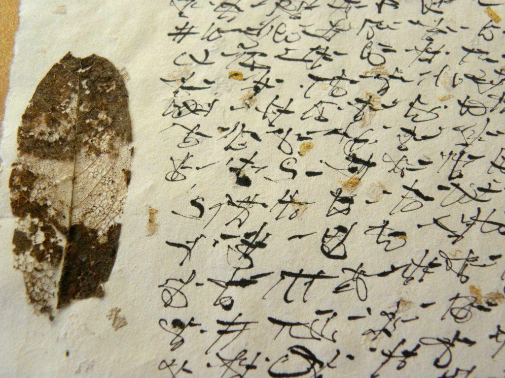 schrift  op handgeschept papier  met blad